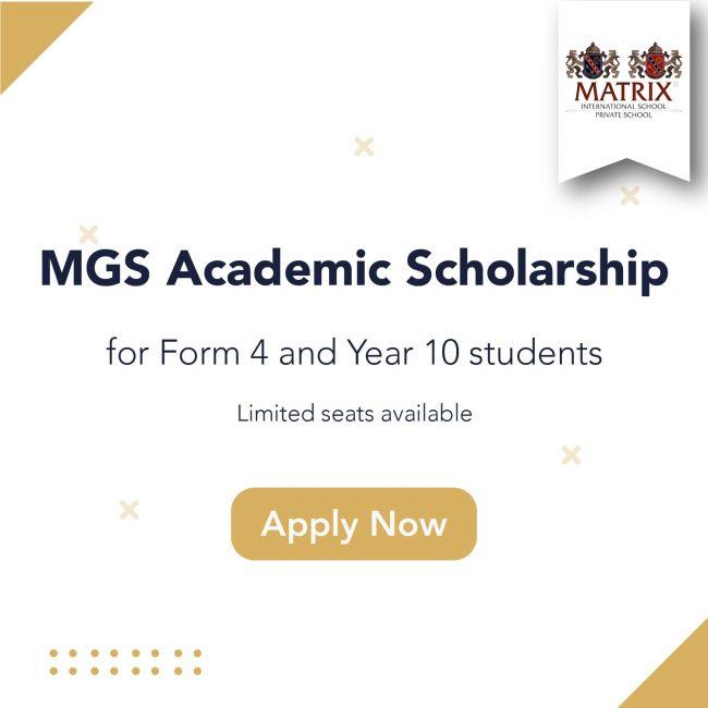 MGS Scholarship